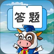 同城答题王app