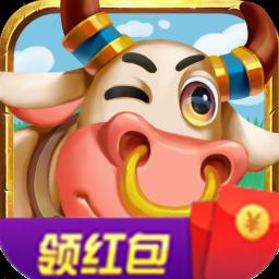 福牛多多红包版app