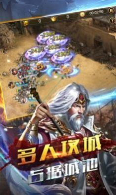 王牌三国志官网正式版