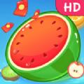西瓜爱消除HD最新版