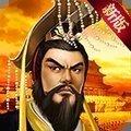 帝王三国手游