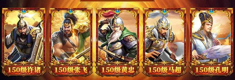 最强王者三国全版本手游合集-最强王者三国手游版本大全