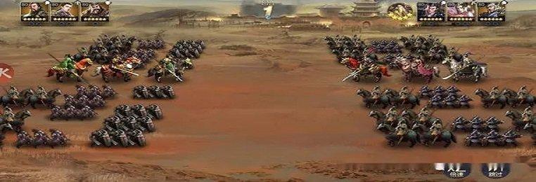 三国策略冒险的RPG游戏下载-三国策略冒险的RPG游戏大全下载-三国策略冒险的RPG游戏推荐下载