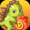 恐龙有钱领红包版