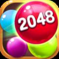 2048球球碰碰乐红包版