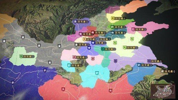 三国志霸道官方中文版