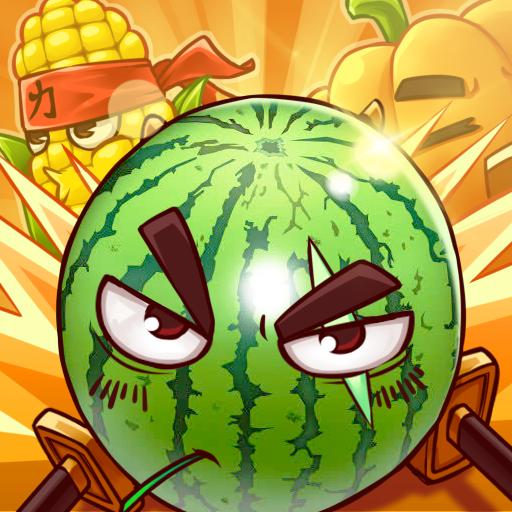 愤怒的西瓜app红包版
