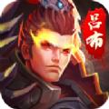 三国枭雄传手游官网版