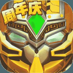 果宝三国6.0版
