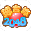 2048球合体红包版