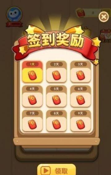 五福汉字王红包版