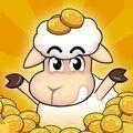 小绵羊农场赚金版