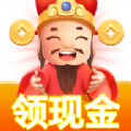 丰收财神爷app