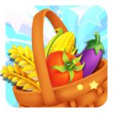 蔬菜大丰收游戏