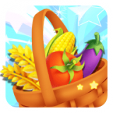 蔬菜大丰收app