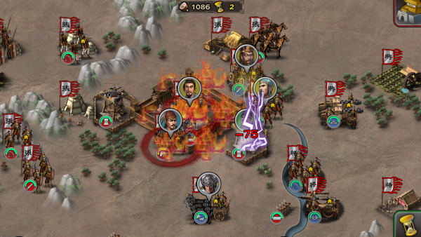 三国合战正式版