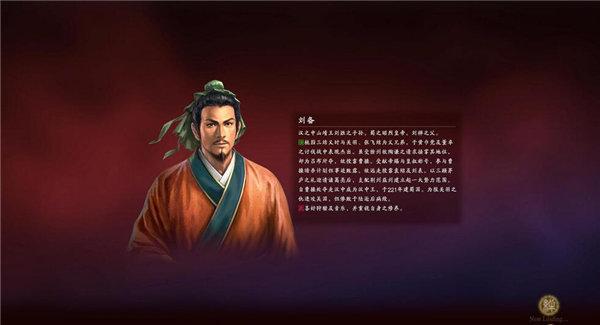 三国志13最新版1.03